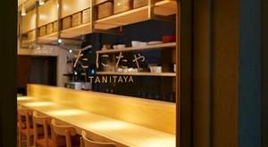tanitaya-s